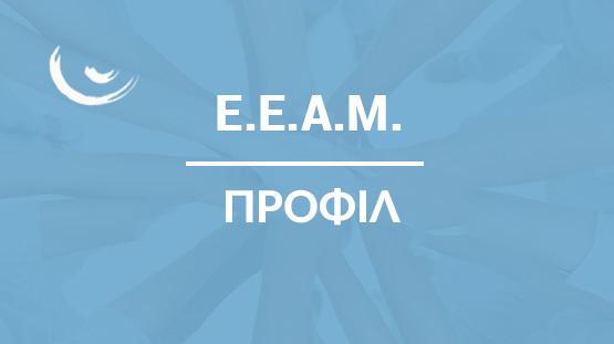 eeam-profile